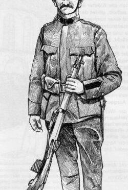 Zürcher Füsilier 1916